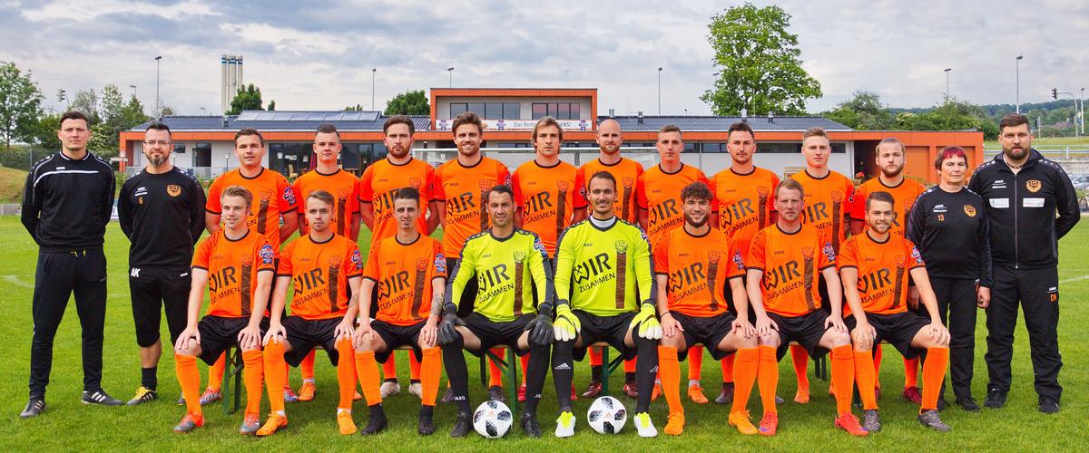 Spieler der Oberliga-Saison 2017/18